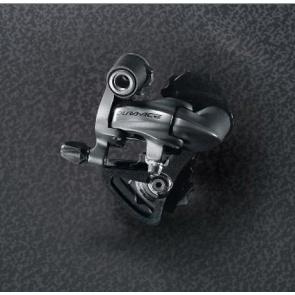 Shimano RD-7900 Dura Ace Rear Derailleur 10SP