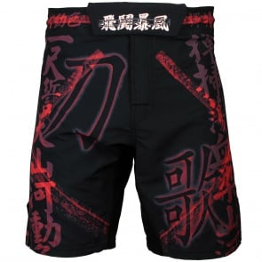 Btoperform Song Of Sword Full Graphic Mma Fight Cycling Shorts FS-16K
